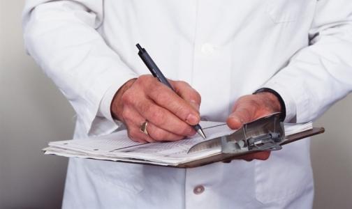 Фото №1 - Госдума решит, в каких случаях врачам можно получать подарки от медпредставителей