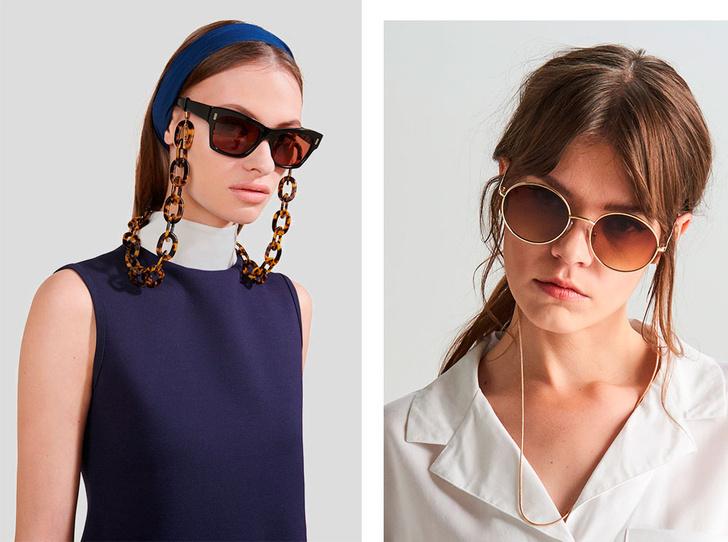 Фото №1 - Стильный прием: 10 цепочек, которые сделают ваши очки еще моднее