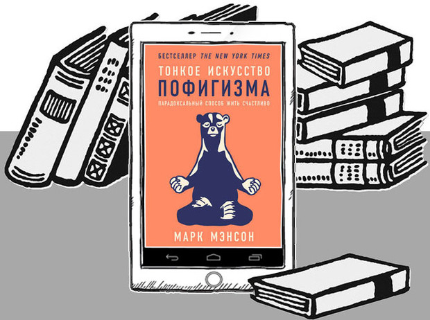 Фото №11 - Путешествие из Петербурга в Москву: куда сходить и что почитать в двух столицах