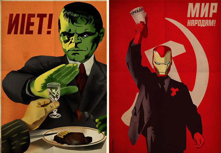 Фото №1 - Советские пропагандистские плакаты с супергероями из американских комиксов