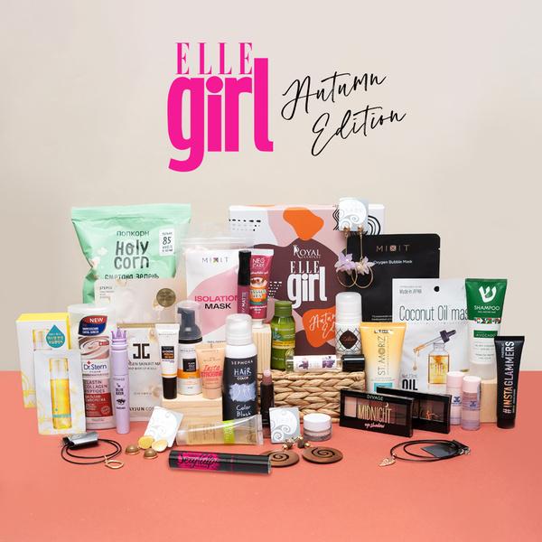Фото №1 - Осенний ELLE Girl Beauty Box уже в продаже!