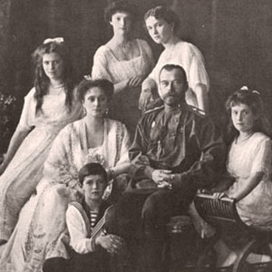 Фото №1 - Николая II  реабилитировали