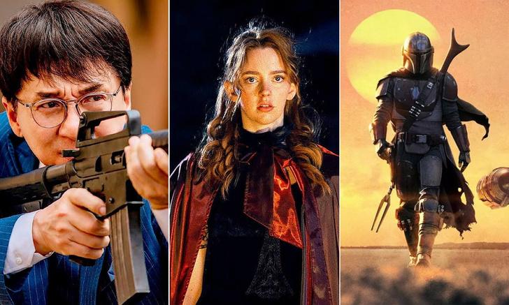 Фото №1 - Лучшие трейлеры недели: Джеки Чан, Мандалорец и ведьмы в борделе