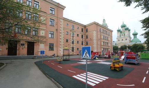 Фото №1 - На базе петербургской школы открылся региональный центр аутизма
