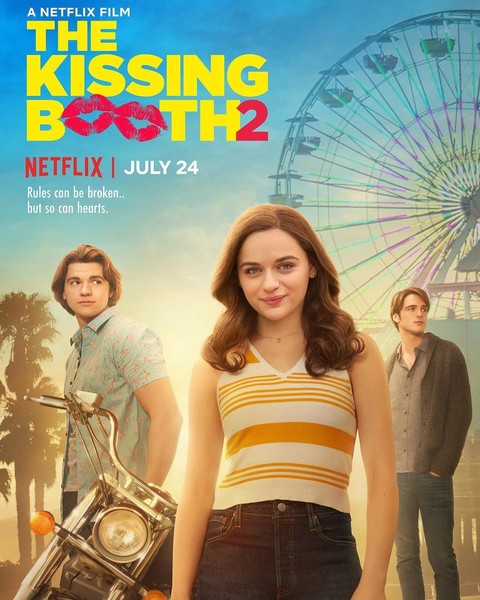 Будка поцелуев, постер