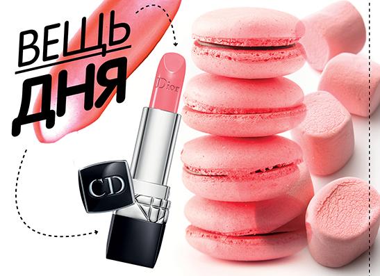Фото №1 - Вещь дня: Губная помада Rouge Dior Rose Tutu от Dior