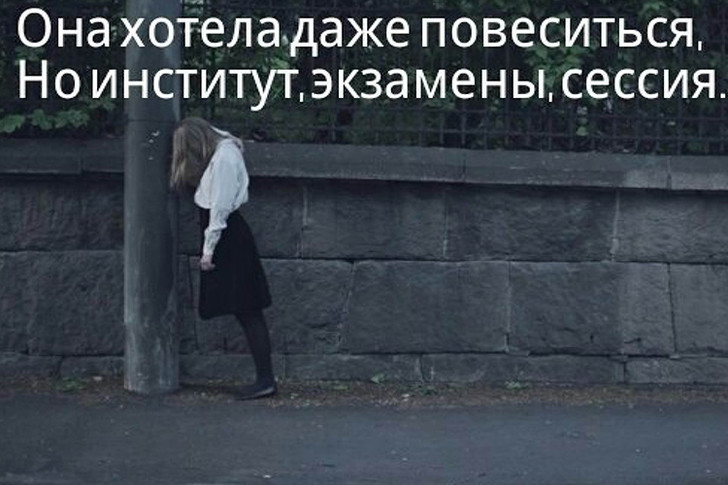 Фото №8 - С совершеннолетием, «Сплин»!