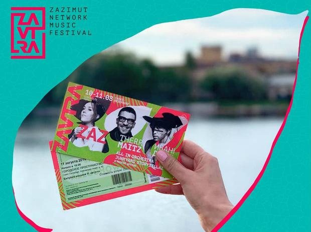 Фото №11 - Топ-11 летних фестивалей в Москве и Санкт-Петербурге, которые нельзя пропустить