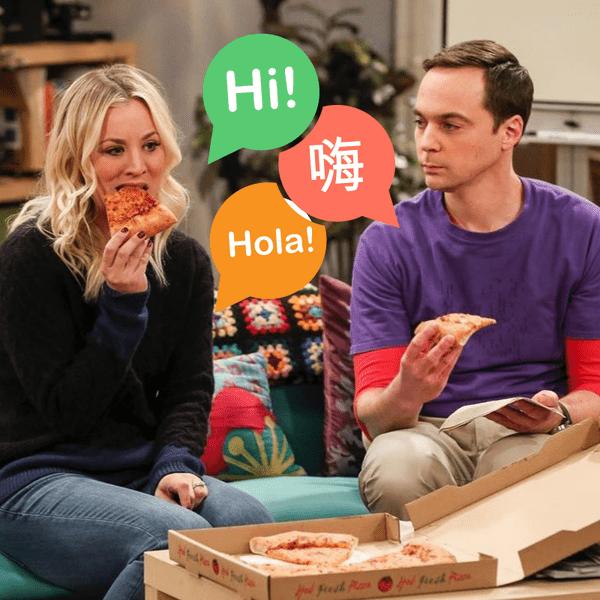 Фото №1 - Гадаем на пицце: какой язык тебе стоит выучить? 🍕