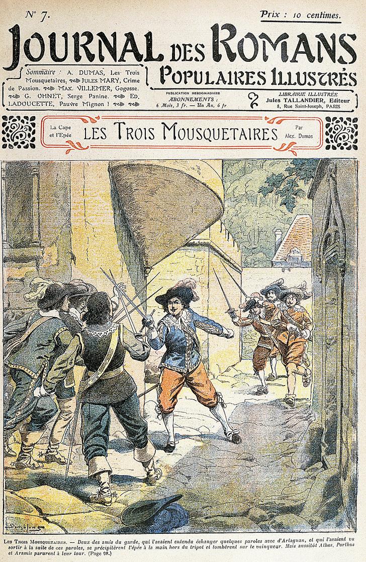 Фото №2 - 175 лет назад... Вышел в свет роман «Три мушкетера»
