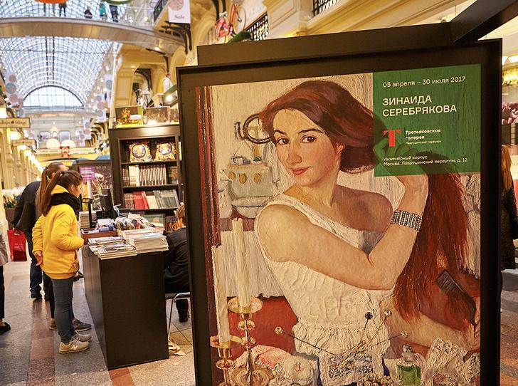 Фото №11 - «Музейная линия» на книжном фестивале «Красная площадь»: все самое интересное о событии