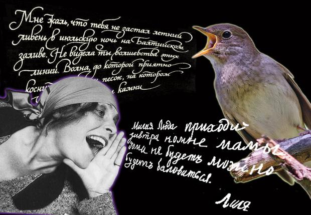 Фото №1 - Самые забавные и неожиданные ответы треда «Опиши свой почерк звуками»