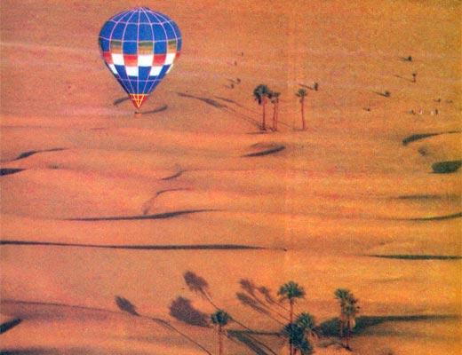 Фото №1 - Вызов великой пустыне