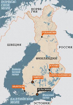 Фото №6 - Что нужно сделать в Финляндии
