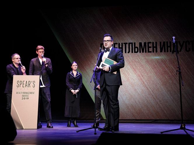 Фото №6 - Названы победители Премии SPEAR'S Russia Wealth Management Awards 2019