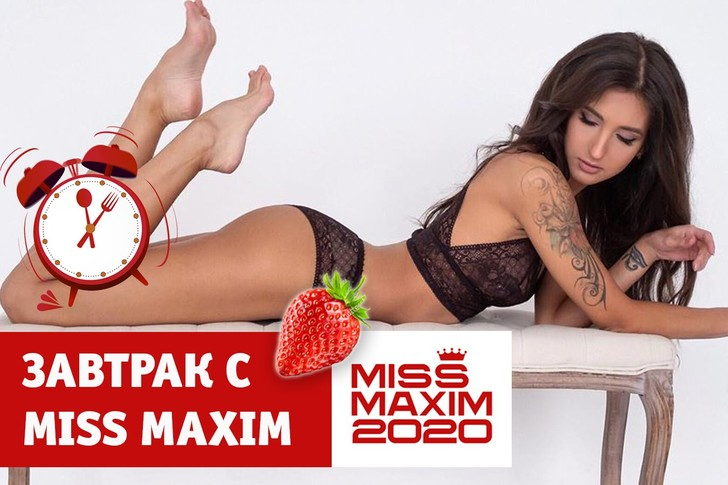 Фото №1 - «ВидеоЗавтрак с Miss MAXIM»: Анастасия Засецкая учит готовить пиццу