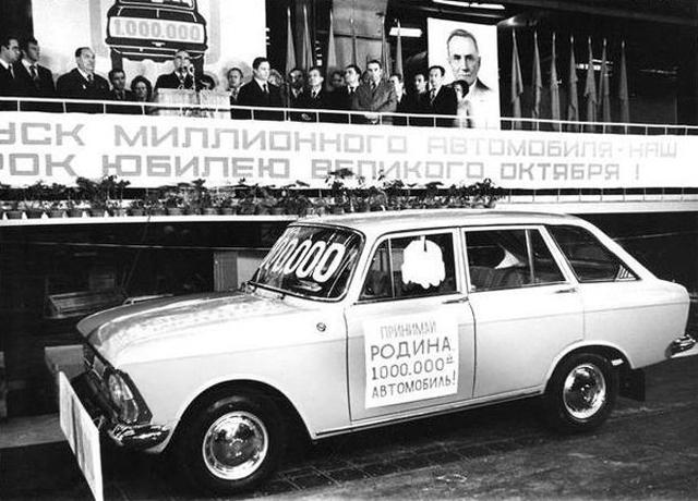 Этому «Комби» посчастливилось стать миллионным автомобилем выпущенным в Ижевске. Вау!