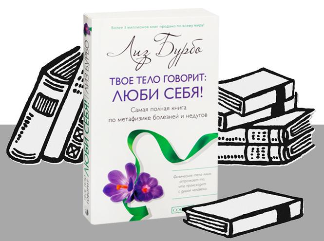 Фото №6 - 5 книг, которые помогут познать себя