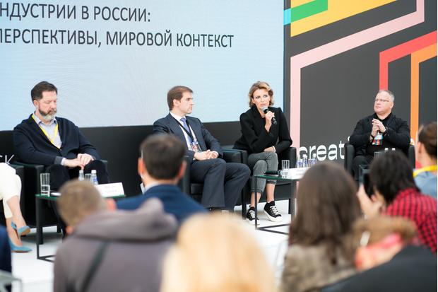 Фото №1 - В Северной столице начал работу Форум Креативного Бизнеса
