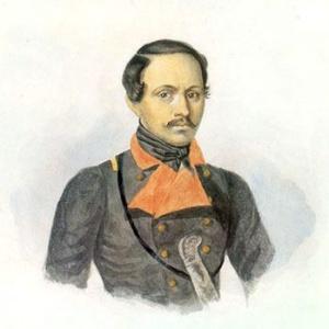 Фото №1 - Предки М.Ю. Лермонтова были родом из Шотландии