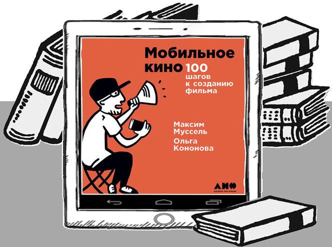 Фото №3 - Путешествие из Петербурга в Москву: куда сходить и что почитать в двух столицах