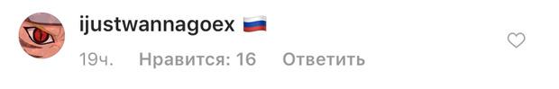 Фото №3 - Снуп Догг знает русский язык? Рэпер выложил русскоязычный мем в своем инстаграме