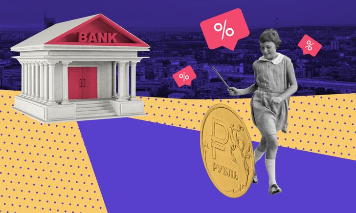 Фото №1 - Гасить с выгодой: как выплатить ипотеку с минимальными потерями для кошелька
