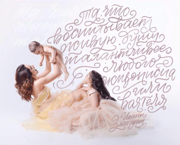 Фото №1 - «Мама— это Вселенная»: 8 фото о магии материнства
