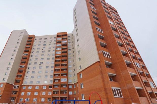 Фото №1 - Наконец-то свершилось: ипотека в Новосибирске дешевеет