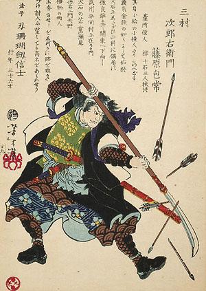 Фото №3 - Последняя песня последнего самурая