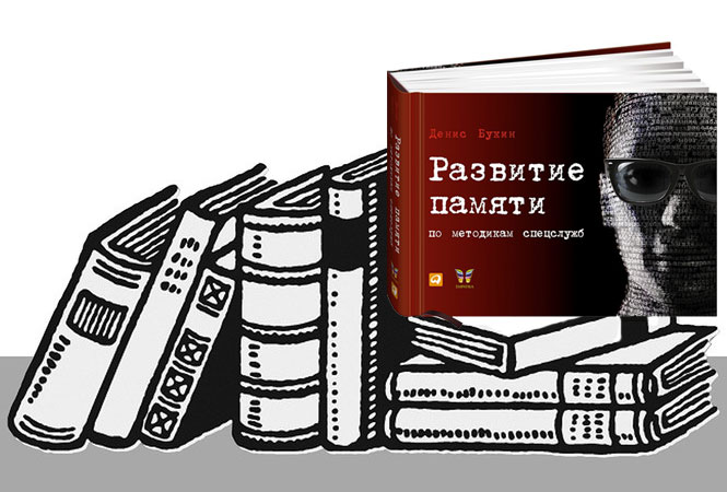 Фото №4 - 10 книг для тех, кому не хватает мотивации и дисциплины