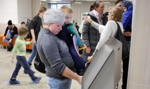 Фото №1 - В поликлинике Выборгского района очередь в регистратуру стала электронной