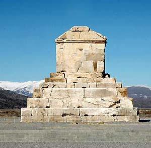 Фото №1 - Дамба в Иране угрожает древнеперсидским памятникам