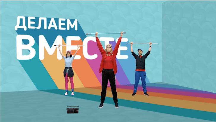 Фото №1 - Легендарная ведущая «Ритмической гимнастики» Елена Скороходова возвращается в телеэфир