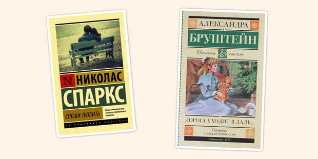 Фото №6 - 10 книг для тех, кого достала школа