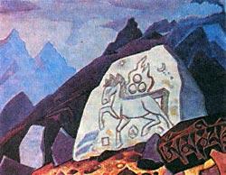 Фото №1 - Белый конь на железном холме
