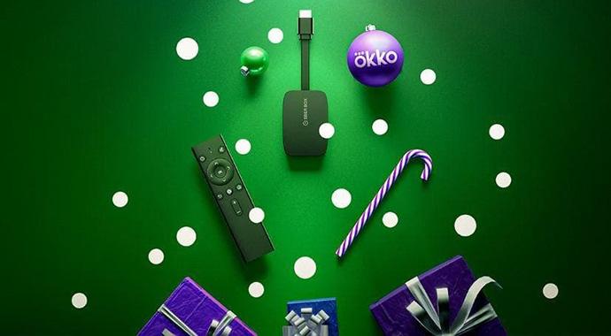 Фото №6 - 8 новогодних подарков для борьбы со стрессом и укрепления здоровья