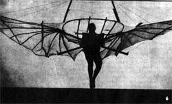 Фото №4 - «Взять — и полететь…»