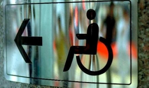 Фото №1 - Прокуратура наказала петербургские аптеки за недоступность для инвалидов