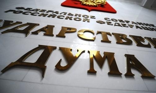 Фото №1 - В Госдуму внесли законопроект о возврате рекламы медуслуг в СМИ