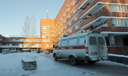 Фото №1 - Минздрав: Онкозаболевания станут основной причиной смерти россиян