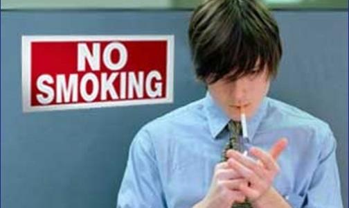 Фото №1 - Закон о борьбе с курильщиками уже внесен в правительство