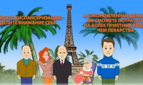 Фото №1 - В России подсчитали, сколько денег пациентам экономит диспансеризация