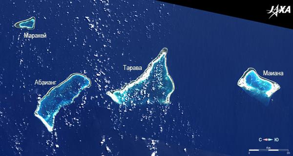 Фото №2 - На Кирибати за солнечной короной