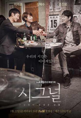 Фото №7 - 10 лучших корейских дорам для парней