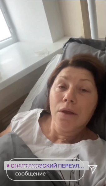 Розе Сябитовой удалили опухоль вместе с маткой