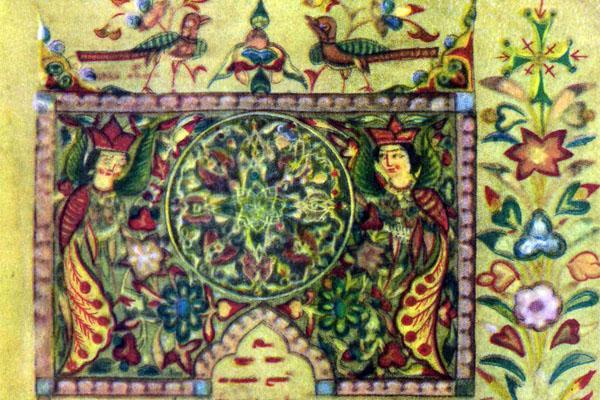 Фото №1 - Живые пергаменты Матенадарана