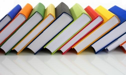 Фото №1 - Врачи составили список книг о медицине, которые рекомендуют коллегам