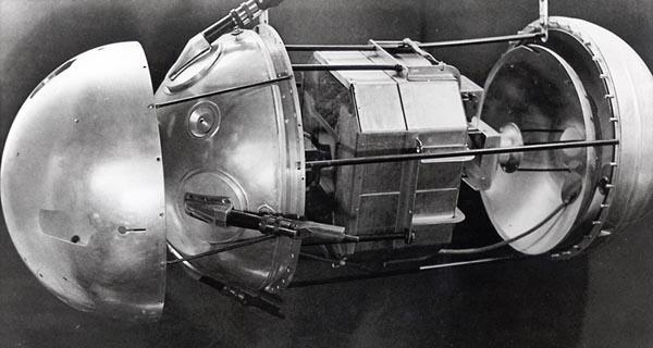 Фото №4 - Cпутник: от вредной идеи к национальному символу