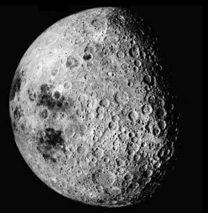 Фото №1 - Экскурсия на темную сторону Луны